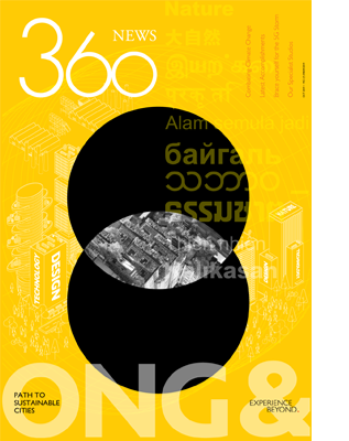 cover image of 360 NEWS OCT 19, 360 News